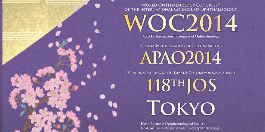 2014. World Ophthalmology Congress (WOC).