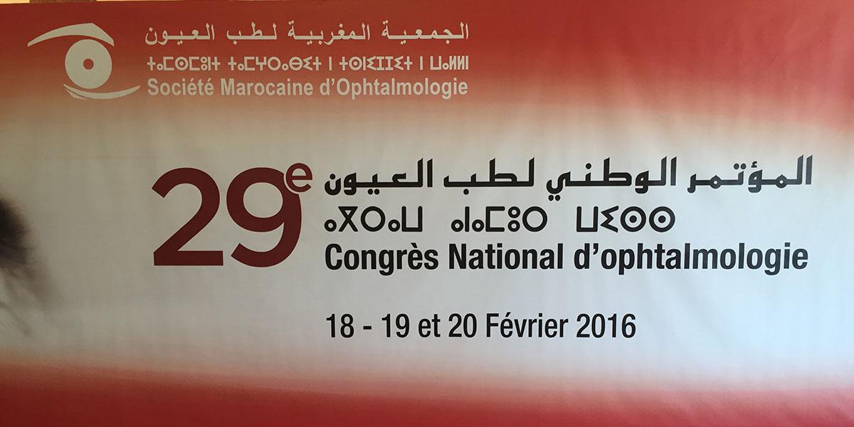 February 2016: SMO (Société Marocaine d'Ophtalmologie). Annual Meeting.
